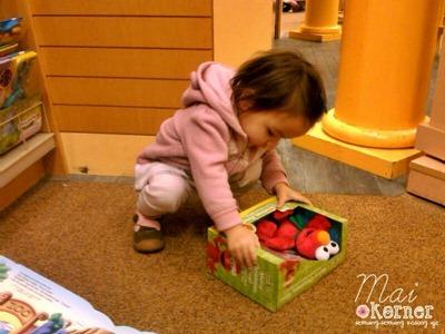 IMG-20111227-00216-e