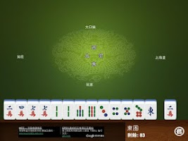 Screenshot of Hong Kong Mahjong Club