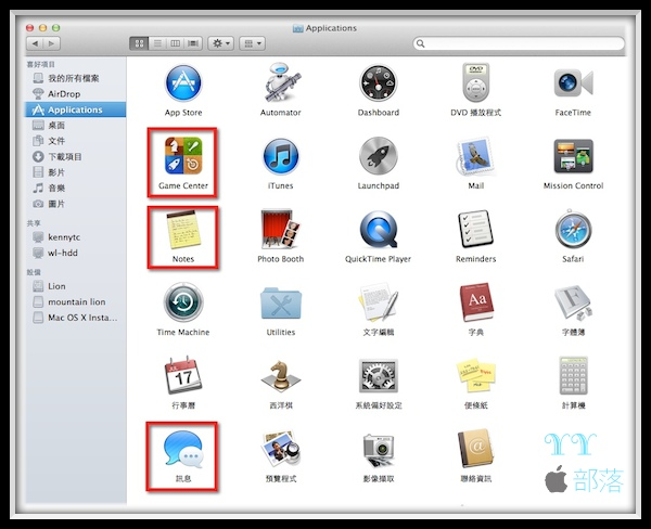 Mountainlion 3