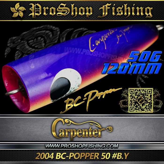 carpenter 2004 BC-POPPER 50 #B.Y.1