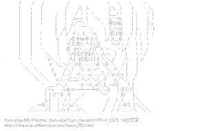 [AA]琴吹紬 (けいおん!) カトル・ラバーバ・ウィナーver.