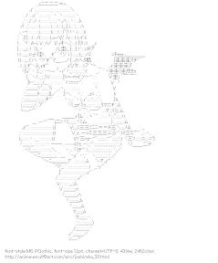 [AA]Kurubiyutei Gankyo (Joshiraku)