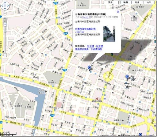 台南-海安路藝術街