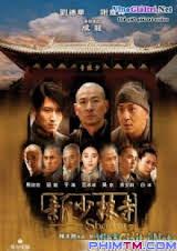 Tân Thiếu Lâm Tự - 2011