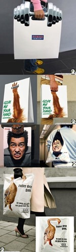 funny paper bags