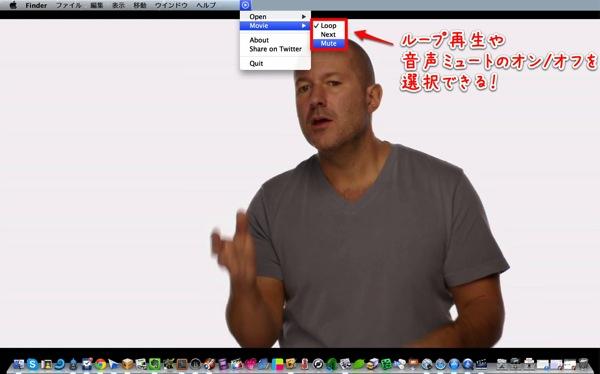 Mac app entertainment moviedesktop002