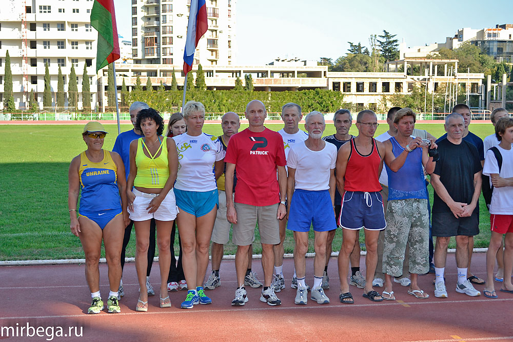 Чемпионат мира по полиатлону - 290