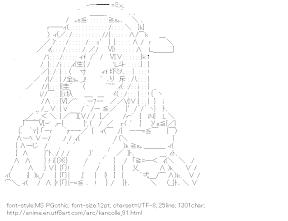 [AA]Kirishima Anger (Kantai Collection)