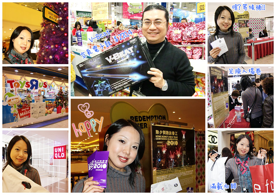 20091231hongkong07.jpg