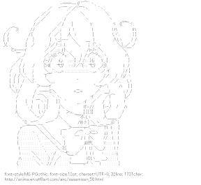 [AA]Tsukuyomi Sasami Blench (Sasami-san@Ganbaranai)