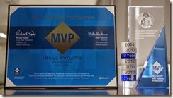 MVP-DSC00189 (1024x576)