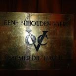 voc - verenigd oostindische compagne in Amsterdam, Noord Holland, Netherlands