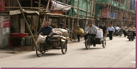 Shangai Biciclette 5