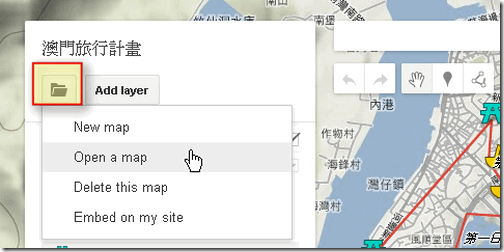 Google Maps Engine Lite-02