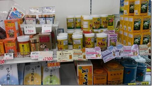 Okinawa 074 Makishi Market Place