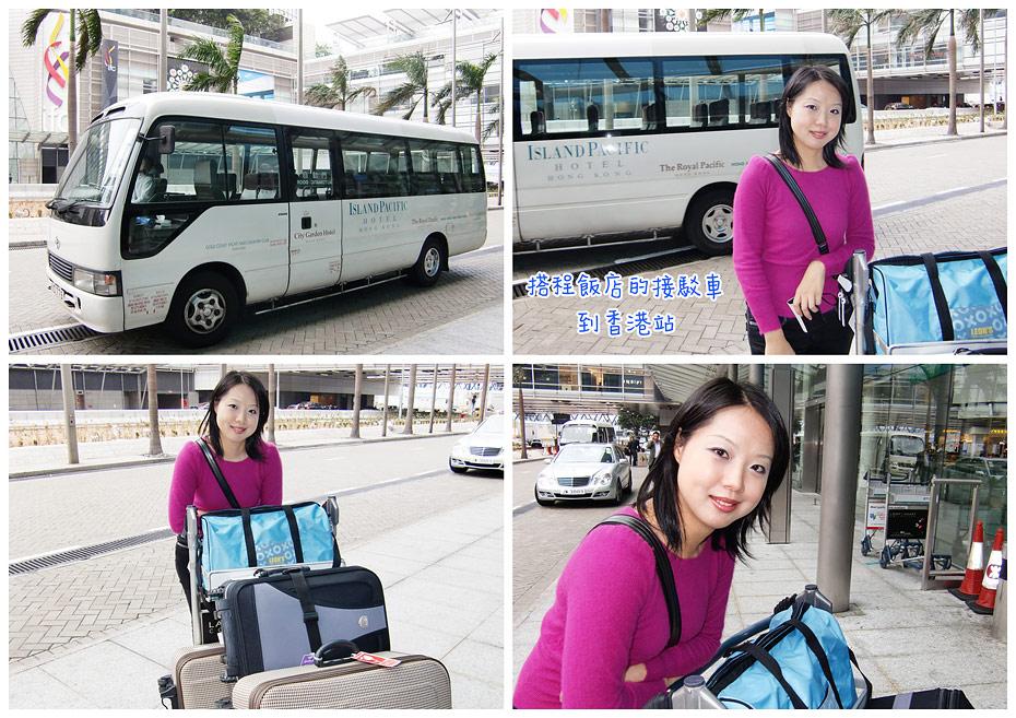 20100101hongkong11.jpg