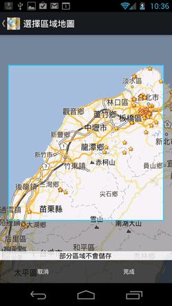 google maps offline-01