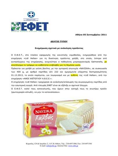 F27082_Deltio