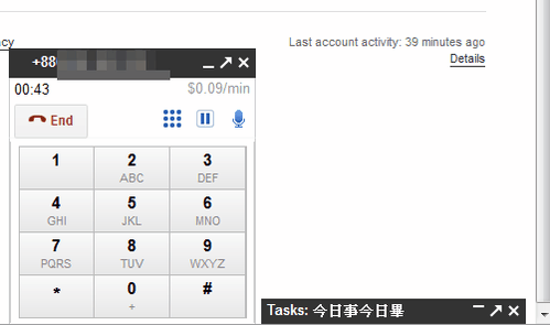 gmail call-04