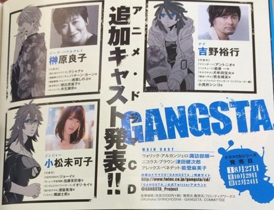 gangsta-2