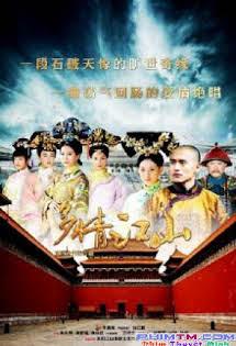 Tuyệt Sắc Khuynh Thành -  Royal Romance  Tập 54 55 Cuối