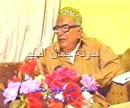 الشاعر  اللحجي علي عوض مغلس