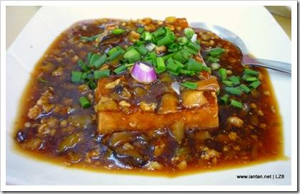 Gui Lin Bean Curd