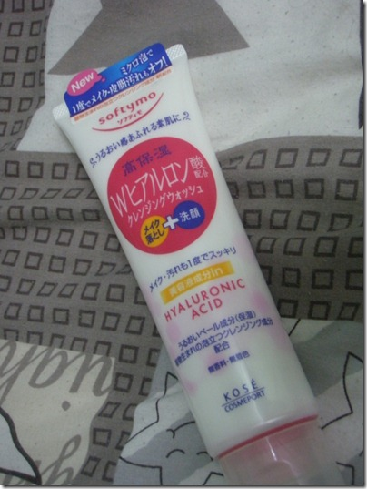 softymo facial wash from Kose