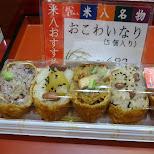 rice snacks in Tokyo, Tokyo, Japan
