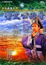 Giấc Mộng Quyền Lực ( Chun Man Kung Chuen Ki )