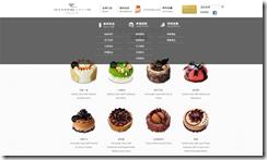 金鑛咖啡 網頁設計 3
