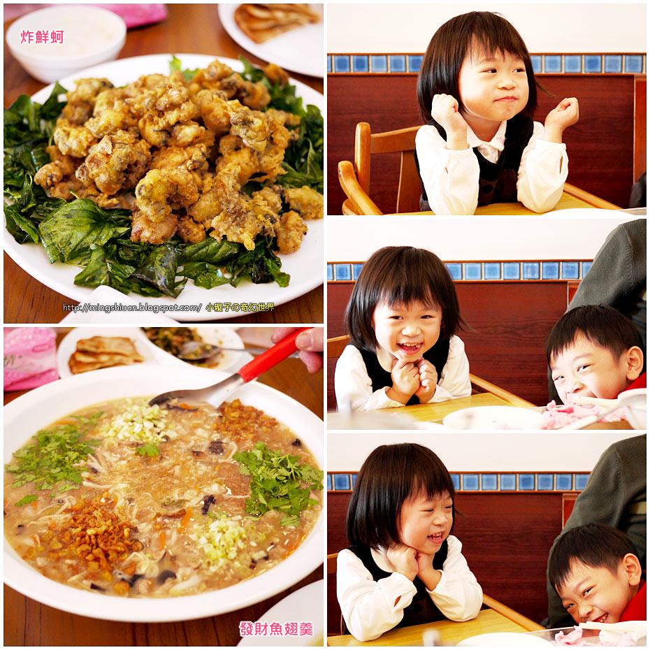 20120124-27food25.jpg
