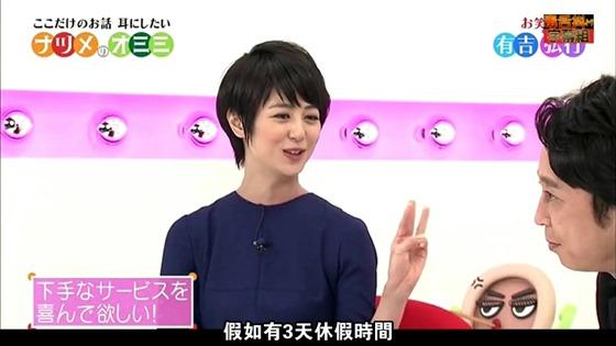 【毒舌抖M字幕组】NATSUME - 12.09.01.mp4_20130720_120636.479