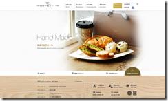 金鑛咖啡 網頁設計 1