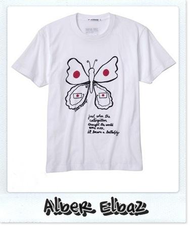 shirtAlber Elbaz