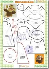 moldes muñecos blogimagenes (12)