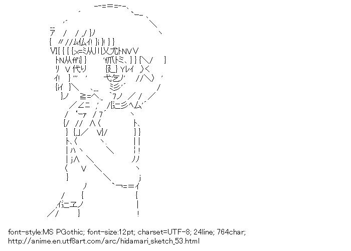 Hidamari Sketch,Yuno
