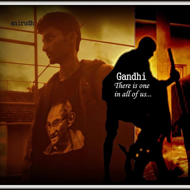Mahatma Gandhi Photo Silhouette