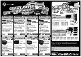 hp-printer-big-sales-2011-EverydayOnSales-Warehouse-Sale-Promotion-Deal-Discount