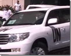 Regime de Assad pediu inspectores da ONU. Ago.2013