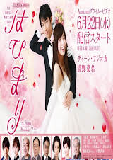 Happy Marriage - Hapi Mari (Live Action)