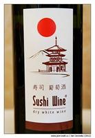 sushi_wine_dereszla
