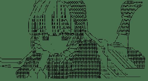 Victorique de Blois (GOSICK)