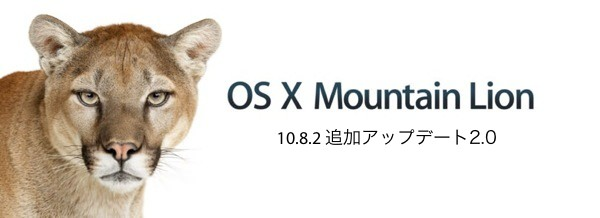 1OSXMountainLion1082add