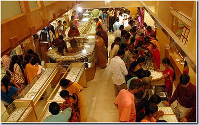 Lakshmi Gold Palace