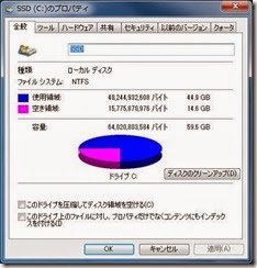 ES00010