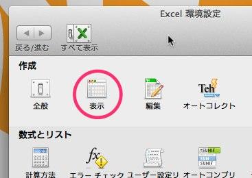 Excel kannkyou 1