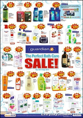 guardian-august-sales-2011-b-EverydayOnSales-Warehouse-Sale-Promotion-Deal-Discount
