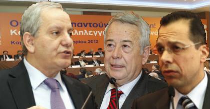 Ελεγκτικό Συνέδριο: Ξεμπλοκάρουν τα δάνεια των δήμων