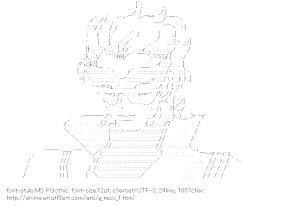 [AA]Mask (Gundam Reconguista in G)